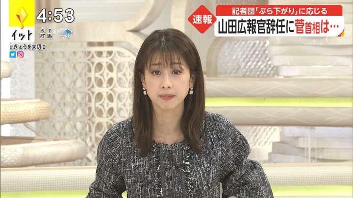 2021年03月01日加藤綾子の画像06枚目