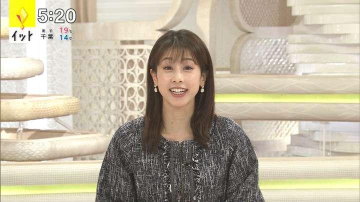 2021年03月01日加藤綾子の画像09枚目