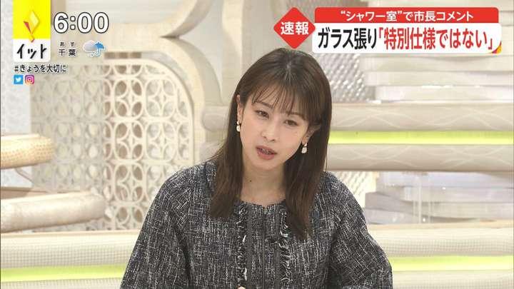 2021年03月01日加藤綾子の画像10枚目