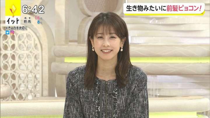 2021年03月01日加藤綾子の画像11枚目
