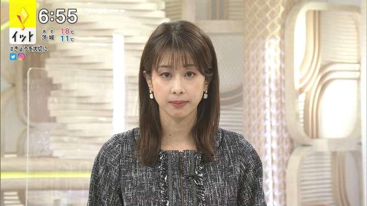 2021年03月01日加藤綾子の画像12枚目