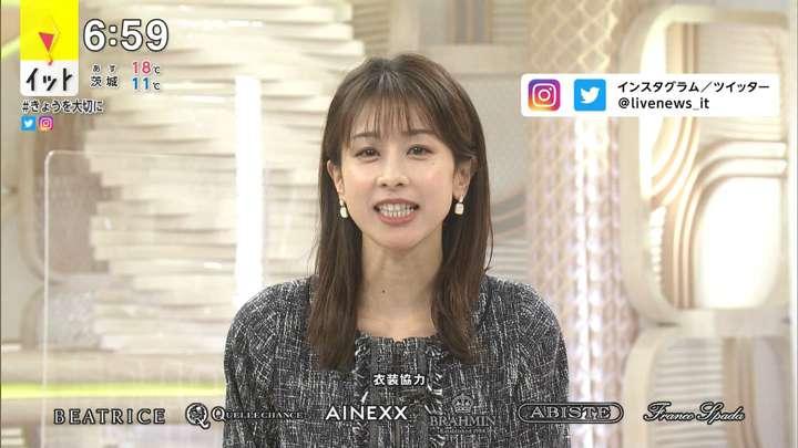 2021年03月01日加藤綾子の画像13枚目