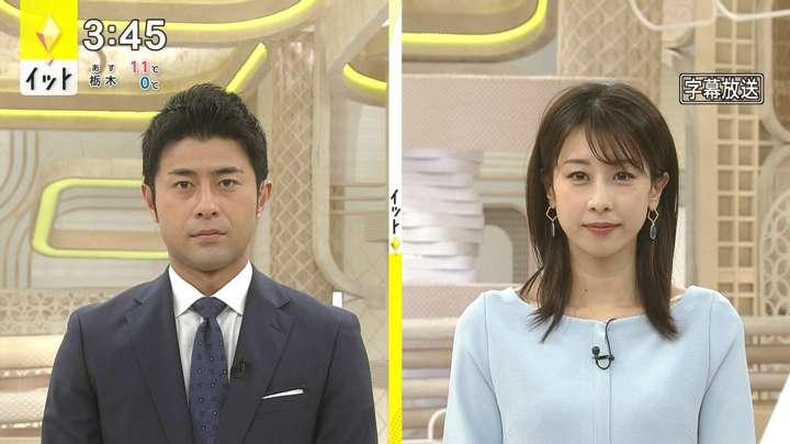 2021年03月02日加藤綾子の画像01枚目