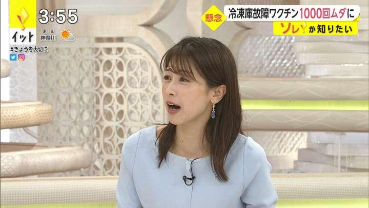 2021年03月02日加藤綾子の画像02枚目