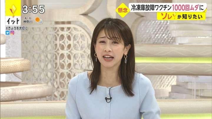 2021年03月02日加藤綾子の画像03枚目