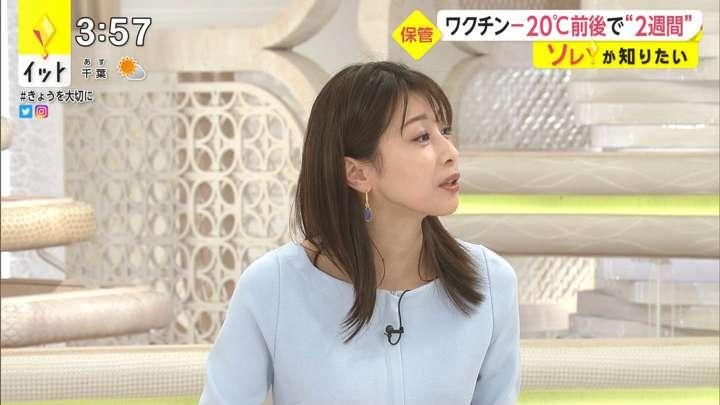 2021年03月02日加藤綾子の画像04枚目