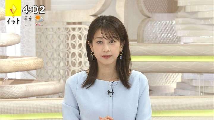 2021年03月02日加藤綾子の画像05枚目