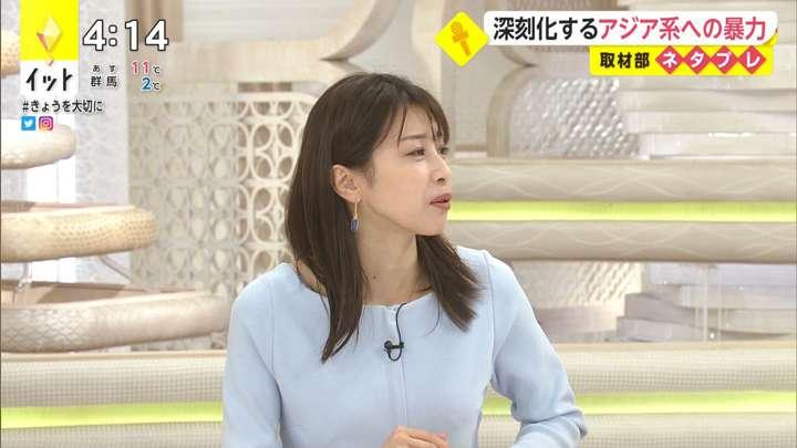 2021年03月02日加藤綾子の画像06枚目