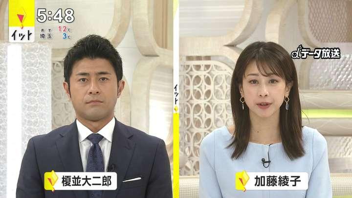 2021年03月02日加藤綾子の画像09枚目