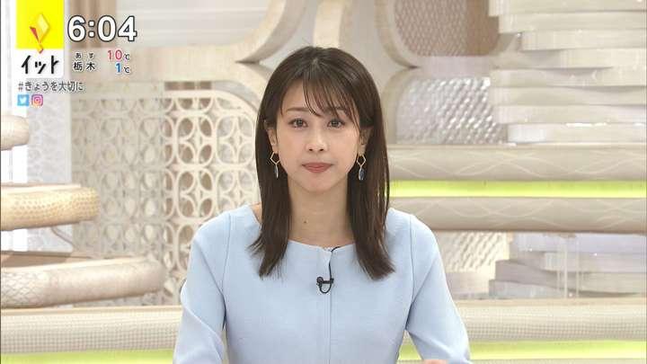 2021年03月02日加藤綾子の画像10枚目