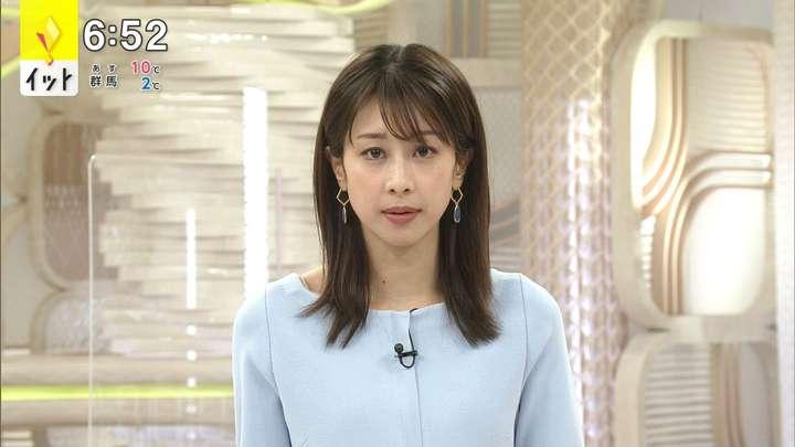 2021年03月02日加藤綾子の画像11枚目