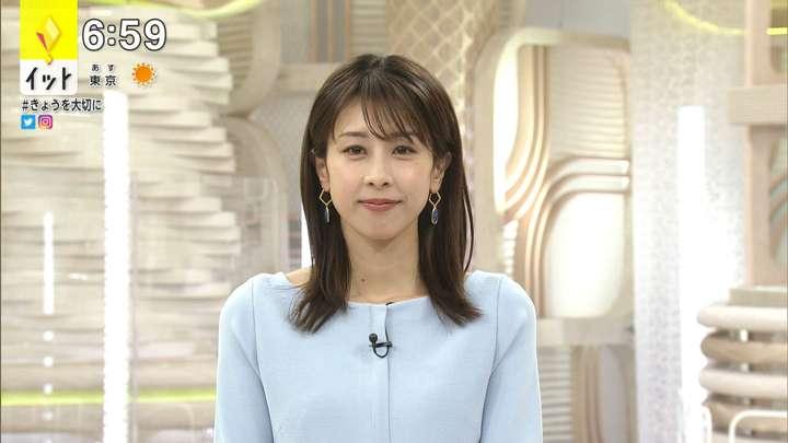 2021年03月02日加藤綾子の画像12枚目