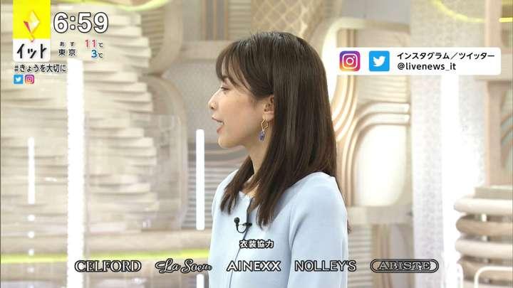 2021年03月02日加藤綾子の画像13枚目