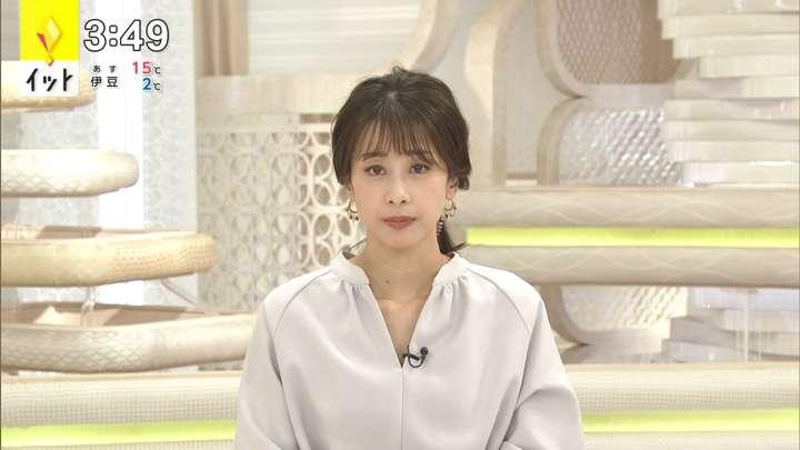 2021年03月03日加藤綾子の画像02枚目