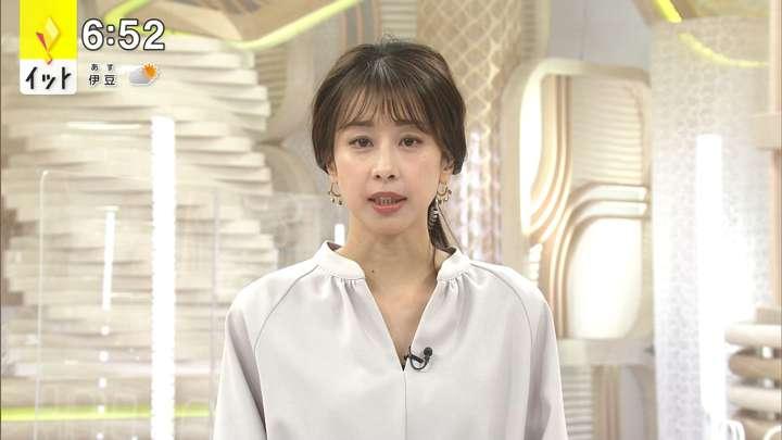 2021年03月03日加藤綾子の画像12枚目