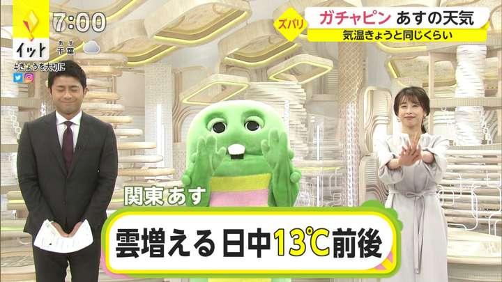 2021年03月03日加藤綾子の画像16枚目