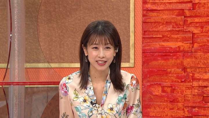 2021年03月03日加藤綾子の画像22枚目