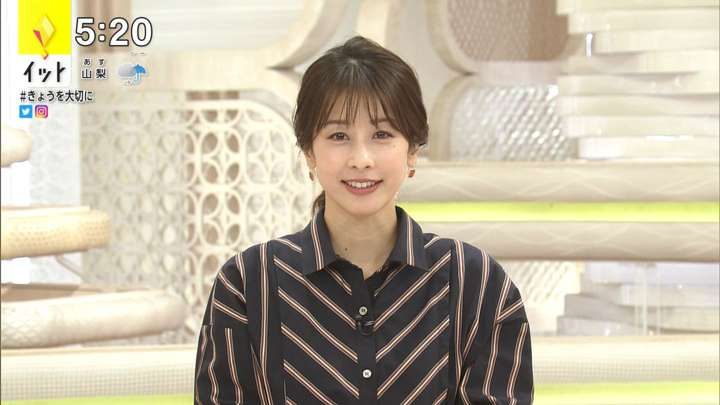 2021年03月04日加藤綾子の画像11枚目