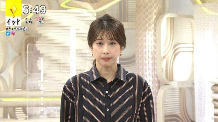 2021年03月04日加藤綾子の画像13枚目