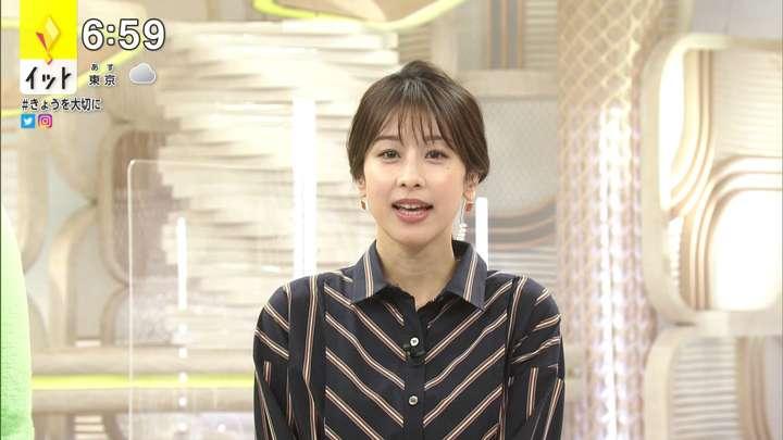 2021年03月04日加藤綾子の画像14枚目