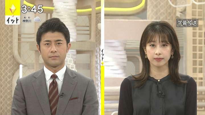 2021年03月05日加藤綾子の画像01枚目