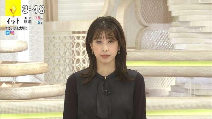 2021年03月05日加藤綾子の画像02枚目