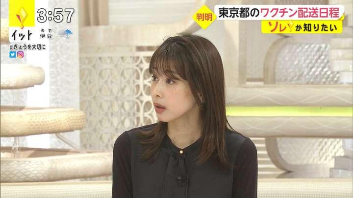2021年03月05日加藤綾子の画像04枚目