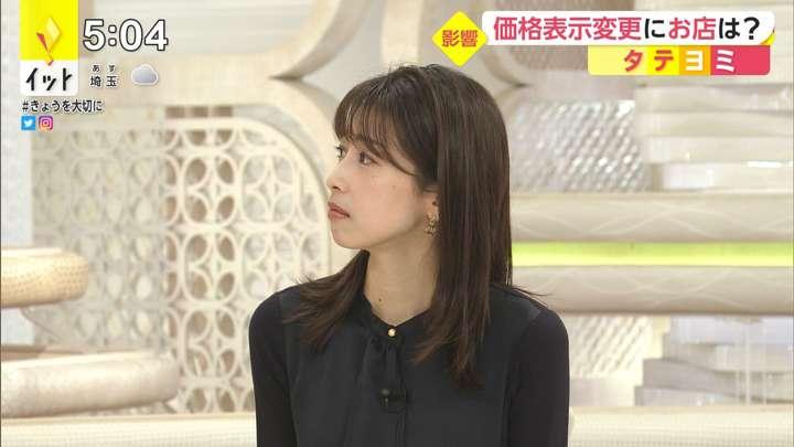 2021年03月05日加藤綾子の画像08枚目