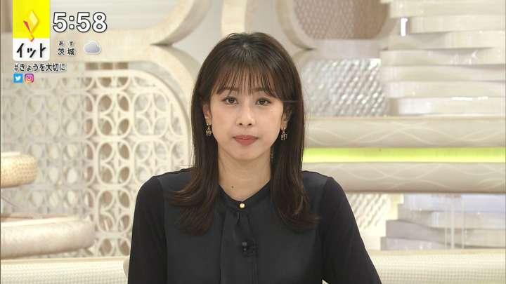 2021年03月05日加藤綾子の画像11枚目