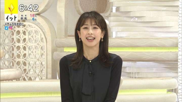 2021年03月05日加藤綾子の画像12枚目