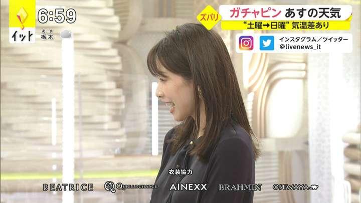 2021年03月05日加藤綾子の画像14枚目