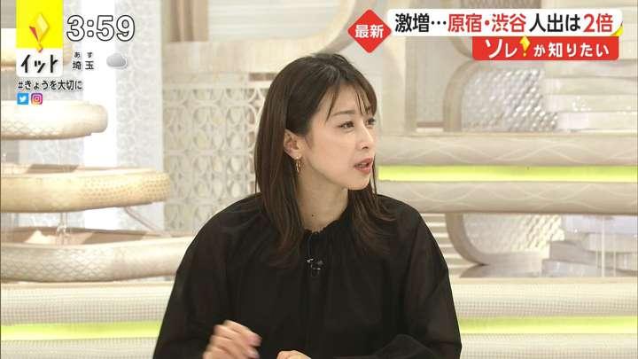 2021年03月08日加藤綾子の画像02枚目