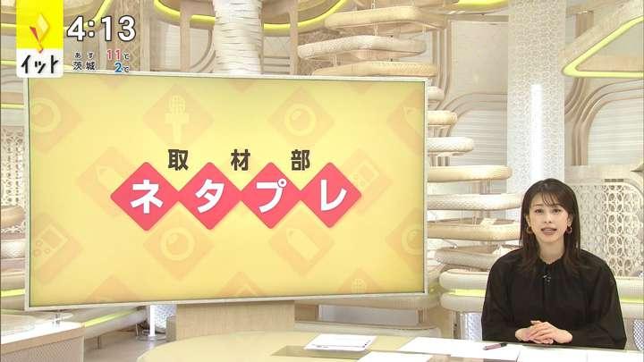 2021年03月08日加藤綾子の画像04枚目