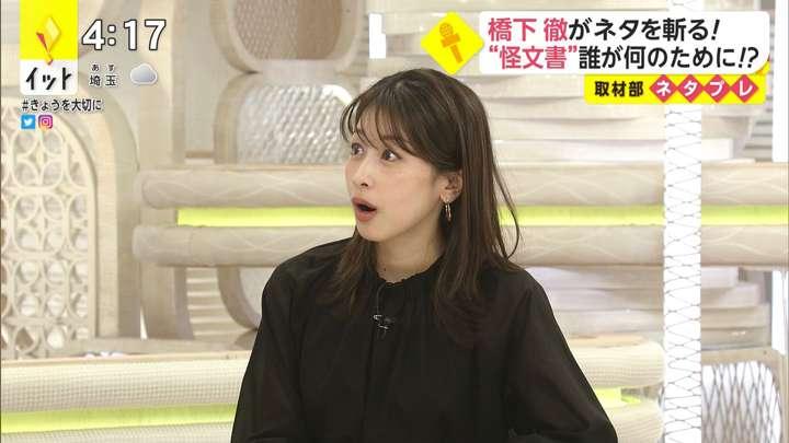 2021年03月08日加藤綾子の画像05枚目