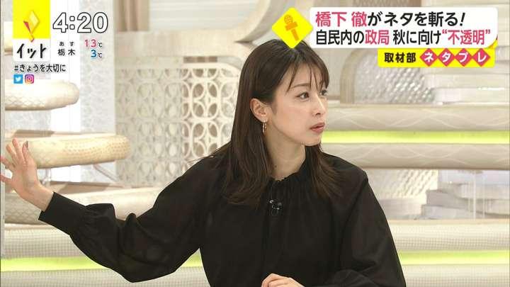 2021年03月08日加藤綾子の画像06枚目