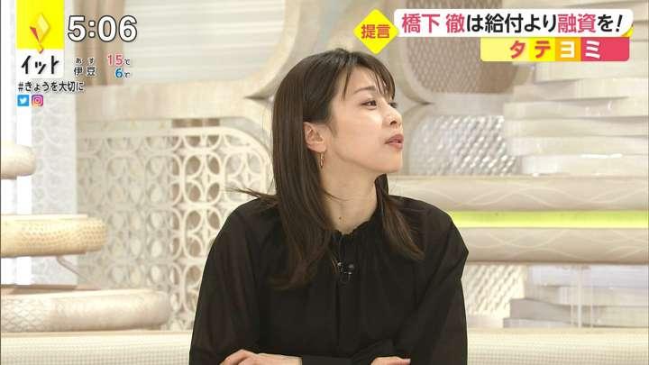 2021年03月08日加藤綾子の画像08枚目