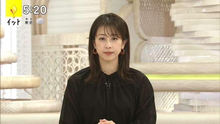 2021年03月08日加藤綾子の画像09枚目