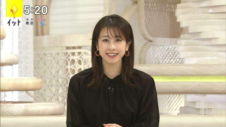 2021年03月08日加藤綾子の画像10枚目