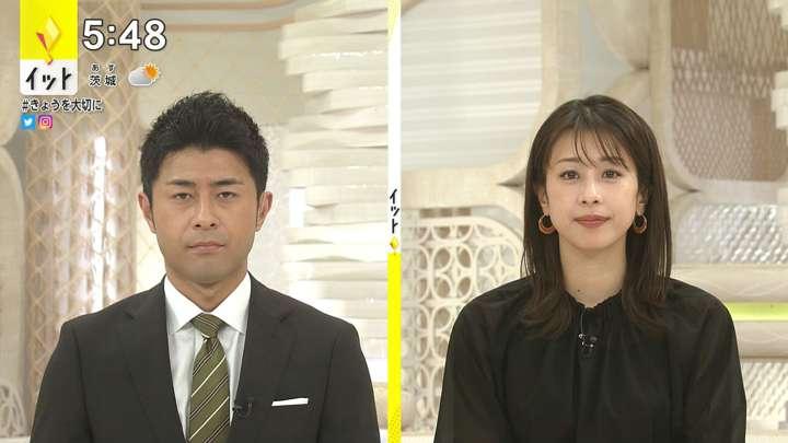 2021年03月08日加藤綾子の画像11枚目