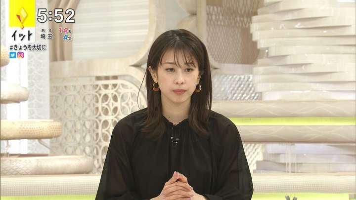 2021年03月08日加藤綾子の画像12枚目