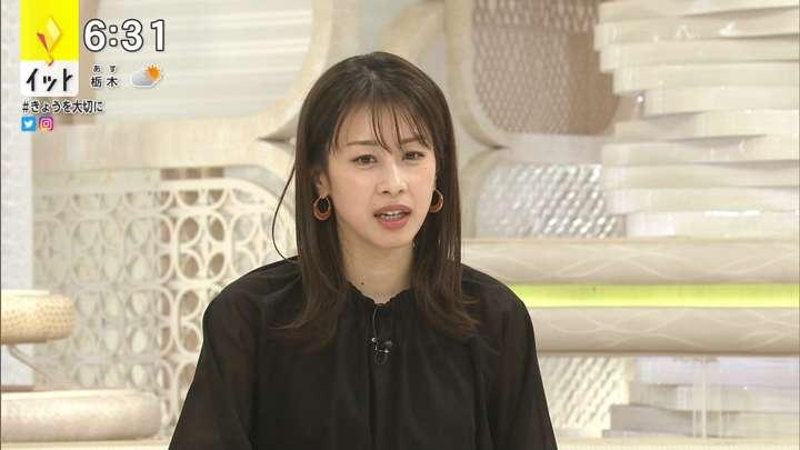 2021年03月08日加藤綾子の画像13枚目