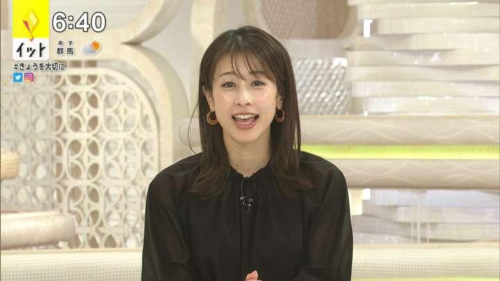 2021年03月08日加藤綾子の画像14枚目