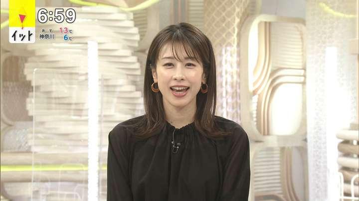 2021年03月08日加藤綾子の画像15枚目