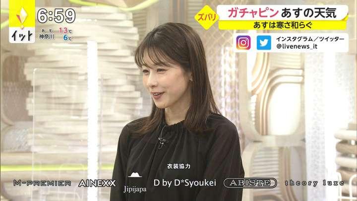 2021年03月08日加藤綾子の画像16枚目