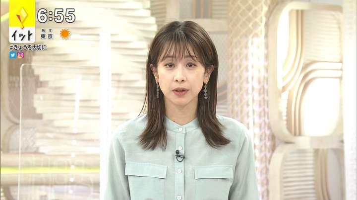 2021年03月09日加藤綾子の画像12枚目