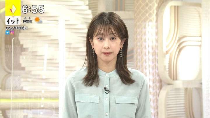 2021年03月09日加藤綾子の画像13枚目