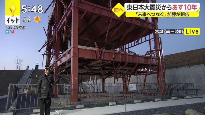 2021年03月10日加藤綾子の画像03枚目