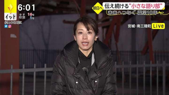 2021年03月10日加藤綾子の画像06枚目