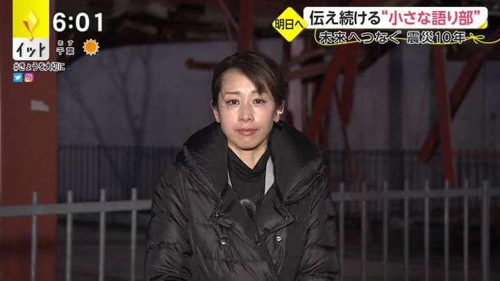 2021年03月10日加藤綾子の画像07枚目