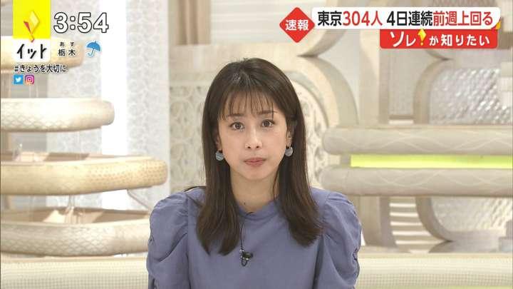 2021年03月12日加藤綾子の画像02枚目